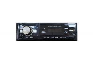Radio MP3 auto cu bluetooth CDX - 6011BT