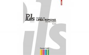 Puls: Manual de limba romana ca limba