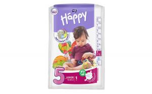 Scutec Happy Junior pentru copii de