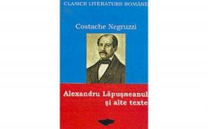 Alexandru Lapusneanu si alte texte