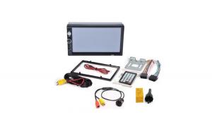 Mp5 player auto 7010B, Rama, Bluetooth