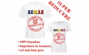 "Set tricouri personalizate ""Fabricat in Romania"""