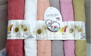 "Set 12 Prosoape Model ""Pure Cotton"", calitate superioara, 100% Bumbac, POZE REALE, Marime 50x90cm  la doar 128 RON de la 269 RON"