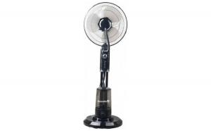 Ventilator cu apa