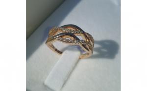Inel Luxury Shine