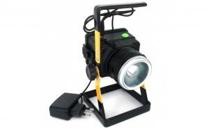 Proiector T6 BL2144T, Iluminare inteligenta