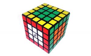 Cub Rubik 5x5x5,