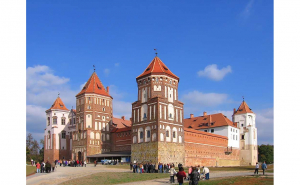 Belarus Mtstravel - To HB