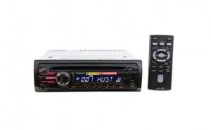 Sistem AUDIO PREMIUM XPLOD-Player Auto - Mp3 - Xplod CDX-GT, la doar 124 RON in loc de 289 RON