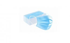 Set 50 bucati Masti faciale Albastre, de unica folosinta, 3 pliuri si 3 straturi