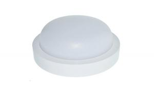 Aplica led rotunda lumina rece, Produse Noi