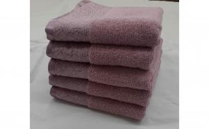 Set 5 prosoape shinny 50x90 roz