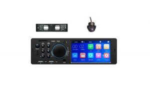 Pachet Mp5 Player cu Camera numar spate si camera Dome Fata, Bluetooth, 4 x 60 W, Ecran 4 .1
