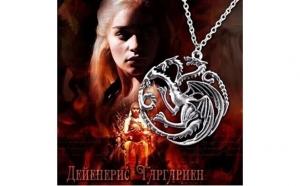 Lantisor din aliaj cu pandantiv Game of Thrones Targaryen