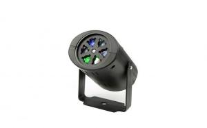 Proiector laser Magic Ball