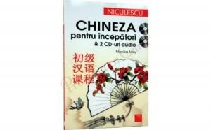Chineza pentru incepatori & 2 CD-uri audio, autor Monika Mey