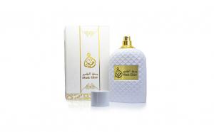 Parfum Arabesc Musk