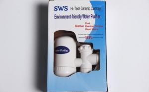 Filtru purificator pentru apa.