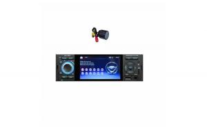 Pachet Mp5 Player cu camera marsalier incastrabila, Rtm Online, Bluetooth, 4 x 60 W, Ecran 4 .1 Touch, Comenzi volan
