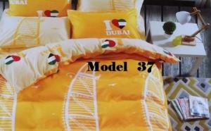 Lenjerie din Bumbac pieptanat satinat, 6 piese, la doar 169 RON de la 319 RON!