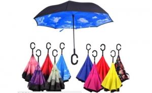 Umbrela reversibila cu deschidere si inchidere automata, cu maner din fibra de sticla si sistem antivant la doar 69 RON in loc de 199 RON
