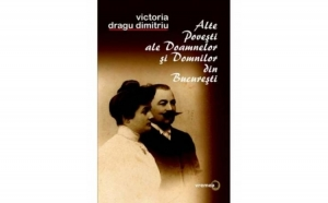 Alte povesti ale doamnelor si domnilor din Bucuresti, autor Victoria Dragu-Dimitriu