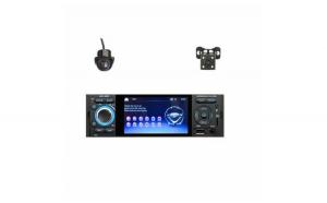 Pachet Mp5 Player cu camera marsalier Patrata si camera fata Dome, Rtm Online, Bluetooth, 4 x 60 W, Ecran 4 .1 Touch, Comenzi volan