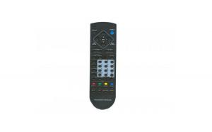 Telecomanda pt kontrast(neagra) np51