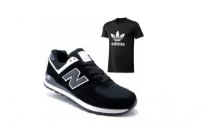 Adidasi+tricou, #StamAcasa, Extra reduceri