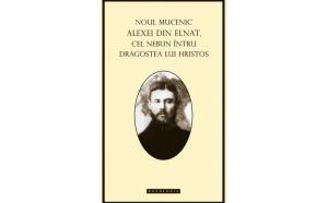 Noul Mucenic Alexei