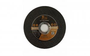 Disc pentru taiat metalul 125 x 1.2 x 22