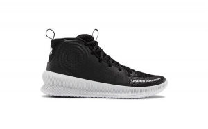 Pantofi sport barbati Under Armour UA