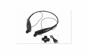 Casti audio cu Bluetooth HBS-730