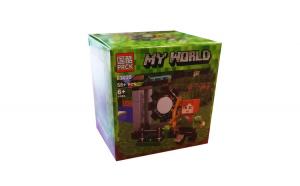Set de constructii cuburi, Lume mea, 58 piese, 63025D