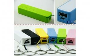 Baterie portabila super usoara 2600 mAh, pentru iPhone, Samsung, HTC, Blackberry, Nokia, tablete, iPad
