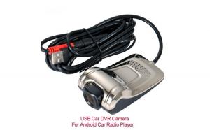 Camera DVR pentru navigatie auto cu