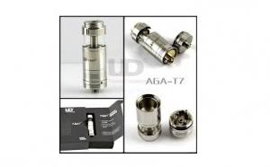 AGA-T7 atomizor servisabil, la doar 118 RON in loc de 249 RON