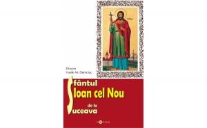 Sfântul Ioan cel