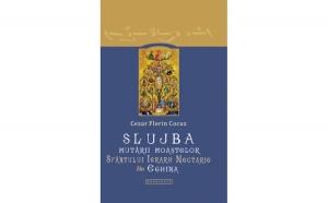 Slujba mutării moaștelor Sfântului Ierarh Nectarie din Eghina (ediție cartonată)
