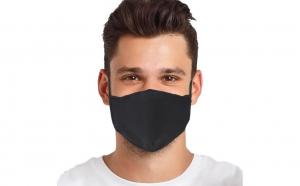Masca de protectie bumbac 100% Neo Coton