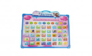 Tableta interactiva 2 in 1 cu sunete si culori vii, Frozen, 35 cm, in limba romana