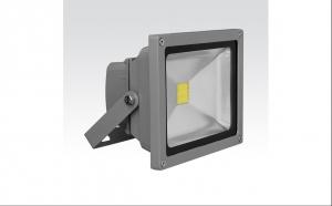 Proiector LED 20W, la doar 99 RON in loc de 229 RON