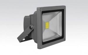Proiector LED 50W, la doar 129 RON in loc de 289 RON