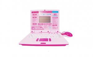 Laptop interactiv pentru copii-Primul meu calculator ,65 functii,Engleza-Franceza,Roz