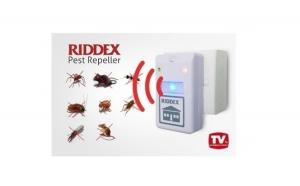 Set 2 aparate anti-insecte si rozatoare, la doar 49 RON in loc de 99 RON