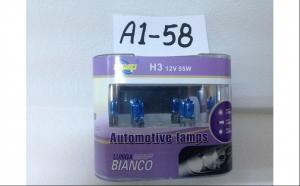Bec halogen H3