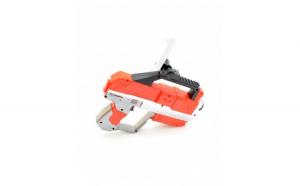 Pistol pentru realitate augmentata AR,