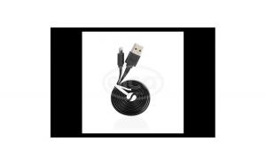 INCARCATOR USB 2.0 NEGRU