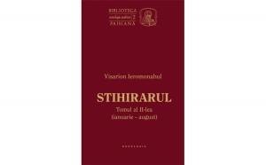 Stihirarul, tomul
