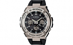 Ceas Casio G-shock Metal Frame Silver Small